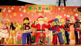 今年もレゴランドのクリスマスイベントに行ってきました!【2018年】