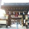 【京都】護王神社