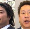 私は予言者(笑)~ #立花孝志 = #へずまりゅう ~NHKから国民を守る党→古い政党から国民を守る党→あらし