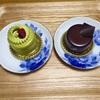 人生最高のケーキ屋でバレンタイン 大阪箕面 ル グリニョタージュ