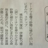 【掲載報告】東京新聞「東京歌壇」Ⅱ&「平和の俳句」特集&「詩とファンタジー」36号&白金通信492号