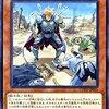 P.U.N.K.における切れぎみ隊長について【少考察】