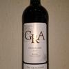 今日のワインはスペインの「ヴィノス シン レイグラシアーノ」1000円~2000円で愉しむワイン選び⑳