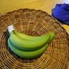 青いバナナの料理法