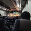 【金沢】深夜バスは寝るか駅メモ!