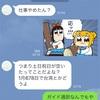 台湾旅行記0日目