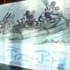 ディズニーアート展*日本科学未来館*2017年7月