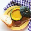 【離乳食・幼児食】ハロウィンにもいかが?カボチャとお米のポタージュレシピ
