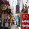 美味しい町アニョハセヨ〜(釜山旅行1日目)
