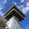 あいの風とやま鉄道・東富山駅〜富山ライトレール・競輪場前駅徘徊
