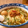 【金沢 駅前 冷やし ラーメン】「冷やし担々麺」麺屋 白鷺 (しらさぎ)