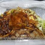 鶴橋で激安お好み焼き=キャベツ焼き、なんと140円を食べてみた!!