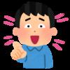 日本の学力の低下は文科省? そう思えるは大臣の発言とは……