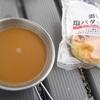 セローで日本一周 百三十八日目【北海道函館市】