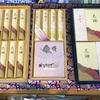 熊本 ローソク 線香セット スマホ検索 早朝ご来店