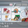S7最終190位&241位 (レート2008&2001) 【カバミトム+エース】