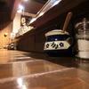北小金の「ルーエプラッツ・ツオップ」でパン屋の朝食57。