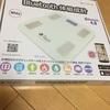 【サラリーマンの健康管理】Bluetooth体組成計Touchを買いました