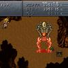 クロノ初期レベル、メルフィック戦(DS版クロノトリガー)