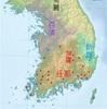我が国は中韓の支配下にある