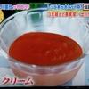 【沸騰ワード】7/10 志麻さん「チョコレートムース」の作り方