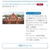 3回目の緊急事態宣言、東京ディズニーランド、シーの運営について