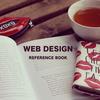 ただのSEでも何となく理解できた、Webデザインにおすすめの参考書3選