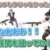 にじさんじ おすすめ切り抜き動画 2020年12月04日