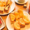 【京都・祇園四条】こだわりいっぱいのレトロな菊しんコーヒーさん。忘れられないレモントースト!