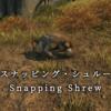 【FF14】 モンスター図鑑 No.133「スナッピング・シュルー(Snapping Shrew)」