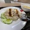 本日の昼食はカオマンガイ