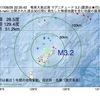 2017年08月26日 22時35分 奄美大島近海でM3.2の地震