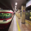 小布施、長野駅散策