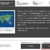 FXに慣れた陸マイラーは「OANDA Japan」実行で5,400ANAマイル!