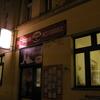 プラハでベトナムのシーフード鍋を楽しめる  [UA-125732310-1]