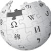 『ウィキペディア(Wikipedia)』は、今月はアジアジア月間。「ベトナム戦争」の記載を調べた。