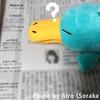 産経新聞の地域支局、閉鎖? ◇