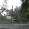 稲又森林鉄道 4