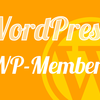 WP-Membersで会員制サイトを作ろう!作り方を全網羅&徹底解説。