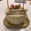 ちょっと遅めの Happy birthday !!