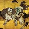 New Moon Leo      獅子座新月