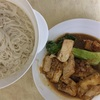 麻婆豆腐素麺