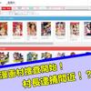 海賊版漫画サイト、漫画村の村長逮捕間近!?福岡県警が捜査着手