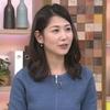 「ニュースウォッチ9」4月20日(木)放送分の感想