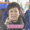 菊田あや子 スピード離婚 半年で破局 3月で離婚した事をブログで発表