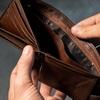 夫婦のお小遣いっていくらくらい?我が家は夫3万円、専業主婦の私は1万円