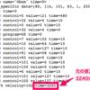 PythonでSMFを操作する (4) デルタタイム修正
