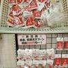 エリア用スプーン入荷!(10/09)