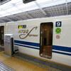 【新幹線】7月1日デビュー! 東海道新幹線新型車両 N700Sに乗ってきました