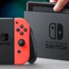 私がNintendo Switchを手に入れた方法!年末年始に向けて準備しよう!
